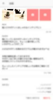S_6495067909579.jpg